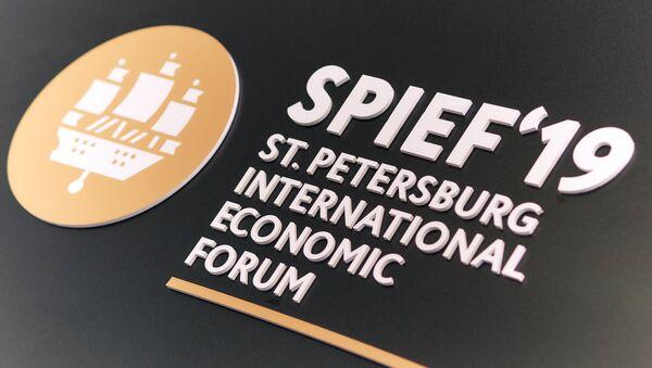 St. Petersburg International Economic Forum (SPIEF) 2019 - Sputnik International