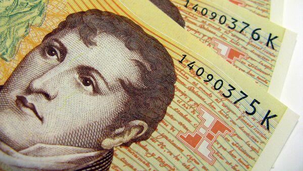 $10 Argentine Peso bills in sequence - Sputnik International