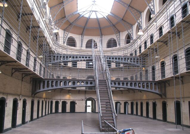 An unidentified prison