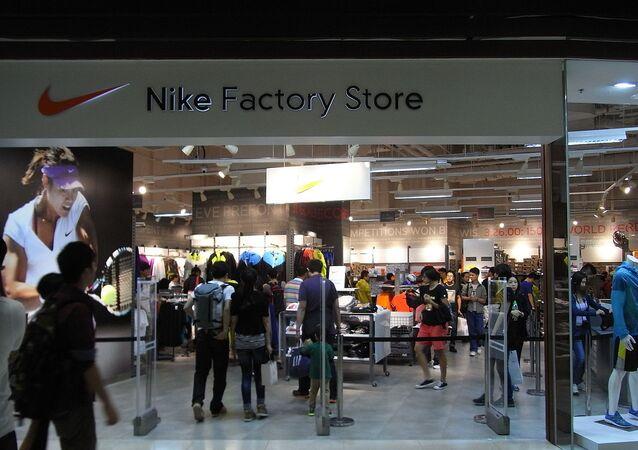 HK Tung Chung One CityGate shop Nike Factory Store