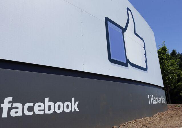 Facebook headquarters in Menlo Park, Calif
