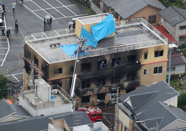 More than 30 people were killed in an arson attack on Kyoto Animation's offices and studio in Japan on 18 July