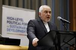 Iran's Foreign Minister Javad Zarif addresses the High Level Political Forum on Sustainable Development, at United Nations headquarters