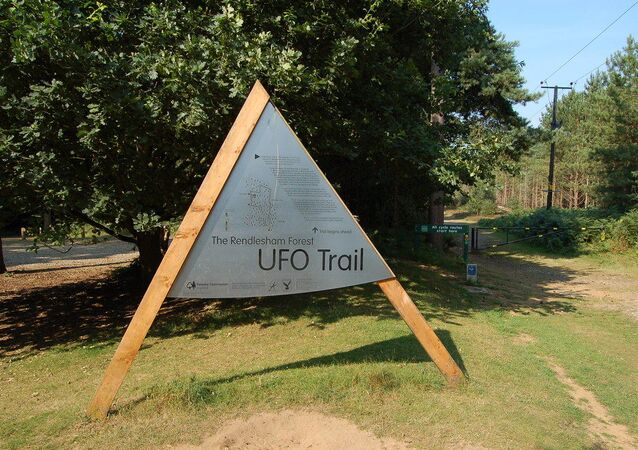 Beginning of the Rendlesham Forest UFO Trail