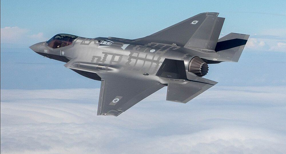 Israeli Air Force F-35