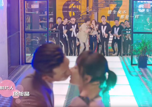 Opening sequence of Chinese television drama Go Go Squid!