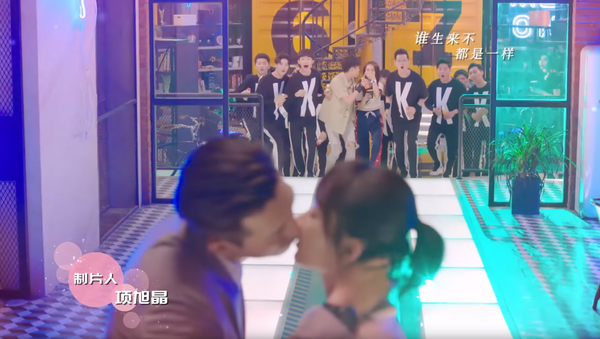 Opening sequence of Chinese television drama Go Go Squid!  - Sputnik International