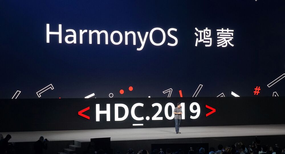 Richard Yu, head of Huawei's consumer business group, unveils the company's new HarmonyOS operating system at the Huawei Developer Conference in Dongguan, Guangdong province, China August 9, 2019