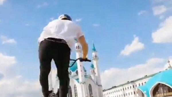 BMX-rider - Sputnik International