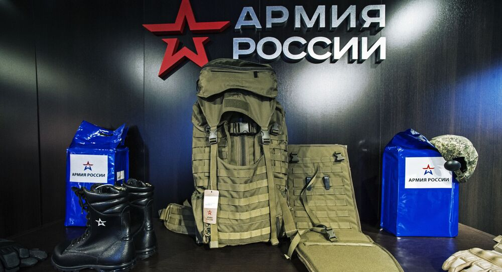 Goods in the Army of Russia store in Moscow