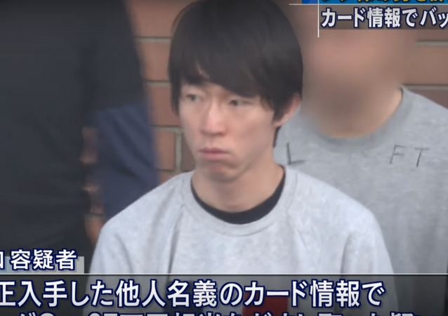 34-year-old Yusuke Taniguchi arrested for allegedly stealing 1,300 customers' credit card info