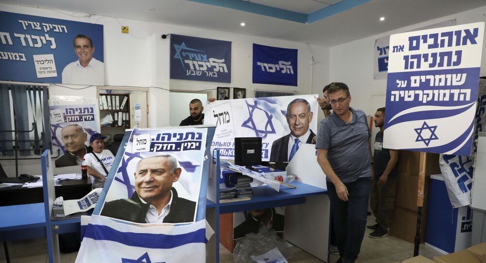 A picture taken on September 15, 2019 shows the electoral campaign headquarters for the Likud party
