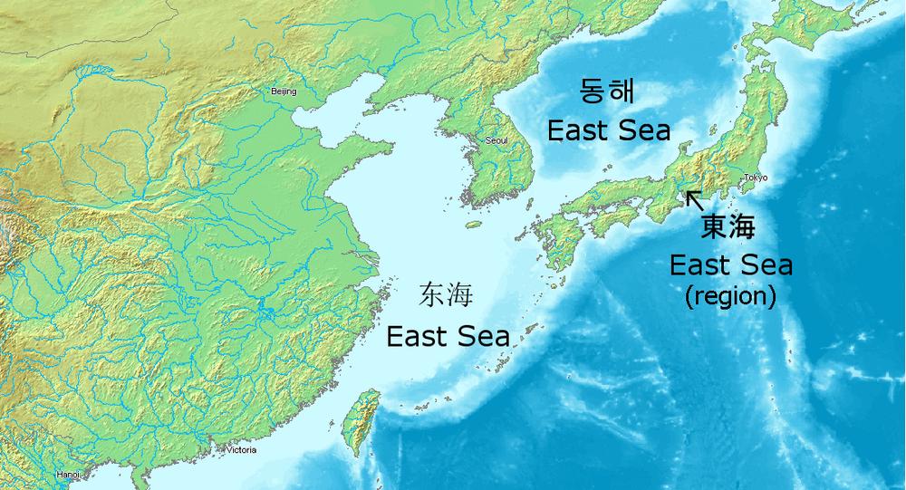 East Seas in East Asia