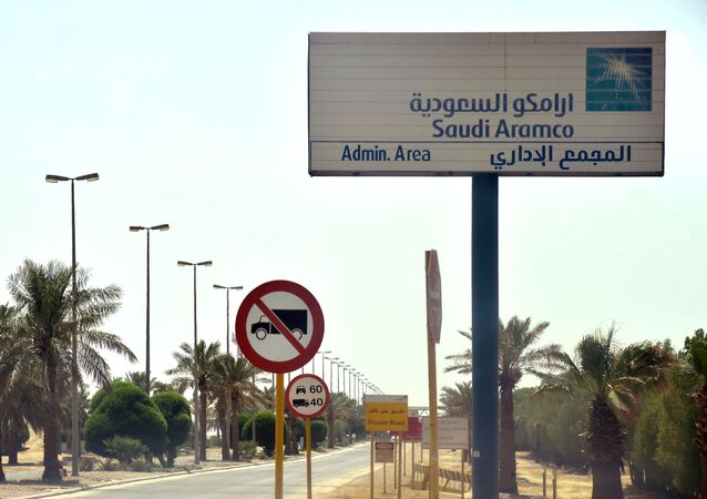 A picture taken on September 15, 2019 shows the entrance of an Aramco oil facility near al-Khurj area, just south of the Saudi capital Riyadh