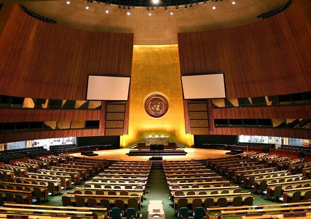 United Nations General Assembly hall in New York City