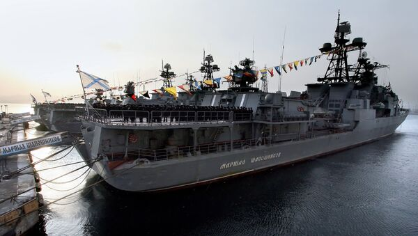 Raising Andreevsky flag and dressing flags on the large submarine chaser Admiral Shaposhnikov - Sputnik International