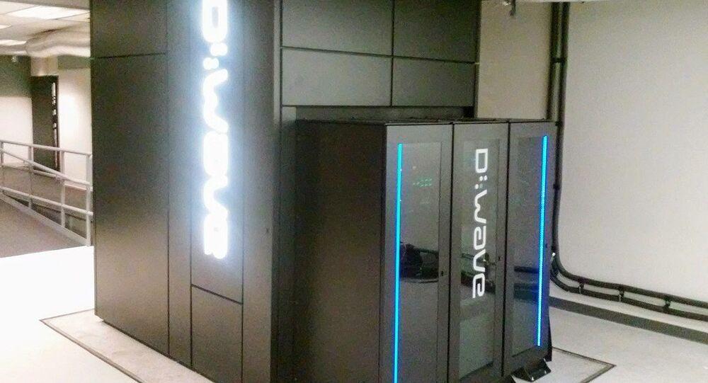 Quantum D-wave computer inside of the Pleiades supercomputer at NASA