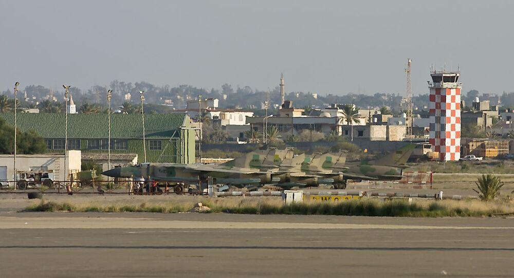 Mitiga airport