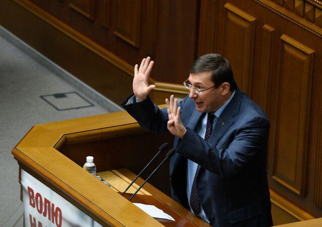 The former Ukrainian attorney general Yuri Lutsenko
