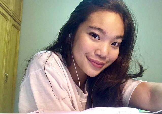 Veronica Kitty Duterte