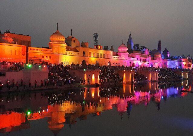 Ayodhya raam