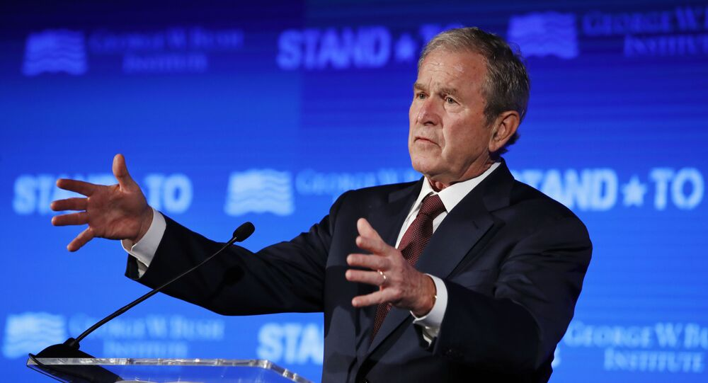 Former President George W. Bush speaks Friday, June 23, 2017, during Stand-To, a summit held by the George W. Bush Institute focused on veteran transition, in Washington