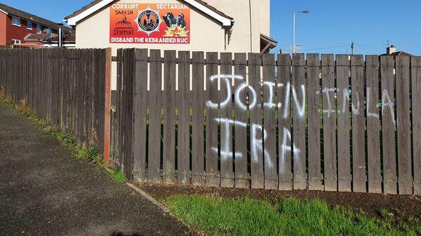 IRA graffiti at the scene of Lyra McKee's murder - Sputnik International