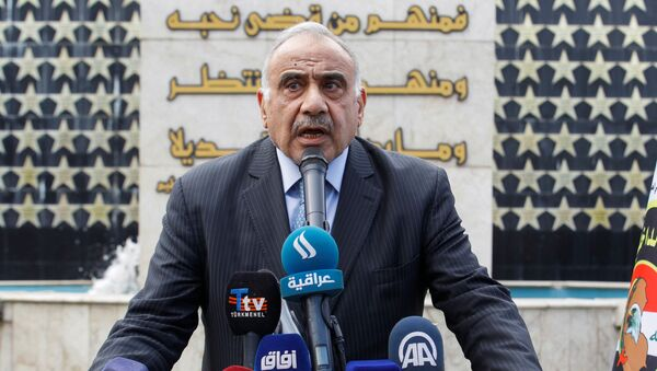 Iraqi Prime Minister Adel Abdul Mahdi speaks during a symbolic funeral ceremony of Major General Ali al-Lami, who commands the Iraqi Federal Police's Fourth Division, who was killed in Salahuddin, in Baghdad, Iraq October 23, 2019. - Sputnik International