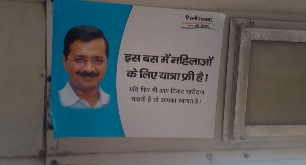 A poster of Delhi Chief Minister Arvind Kejriwal that says rides are free for women, but they can pay for it if they wish