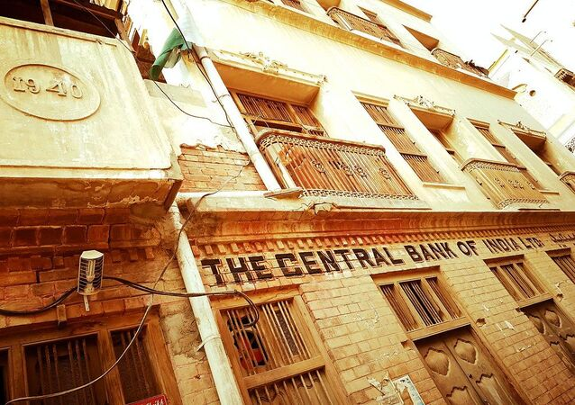 Central Bank of India building in Shikarpur, Sindh