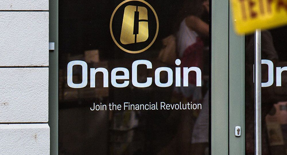 OneCoin's logo on the door of their office in Sofia, Bulgaria