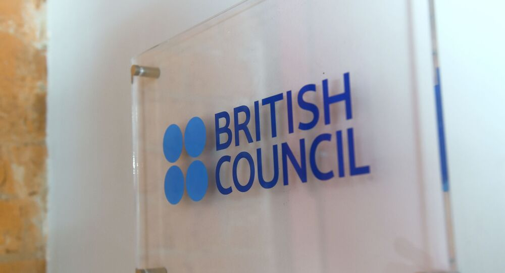 The educational organization British Council in Moscow.