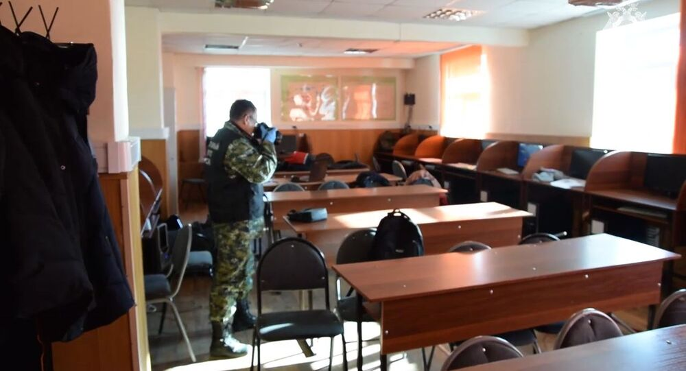 Shooting at the College of Blagoveshchensk