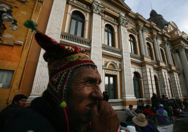 National Congress building in La Paz