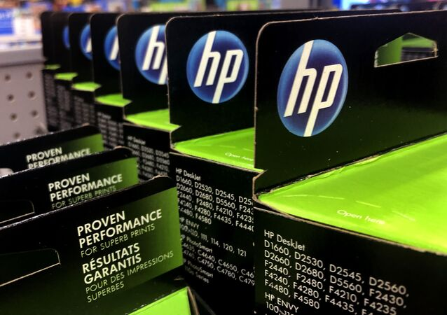 The HP logo on Hewlett-Packard printer in Manchester
