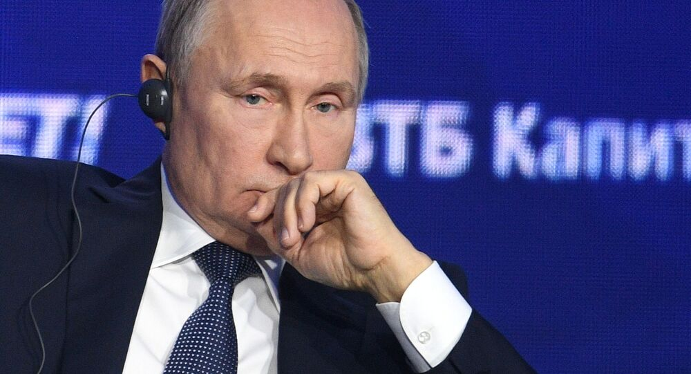 President of the Russian Federation V. Putin visited the 11th Investment Forum VTB Capital Russia Calls!