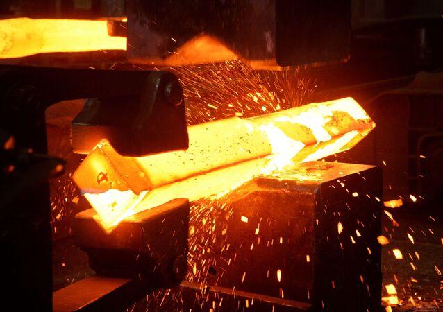 Russian Ural Steel company