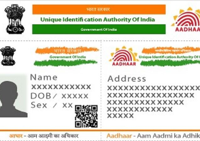 A sample of Aadhaar card