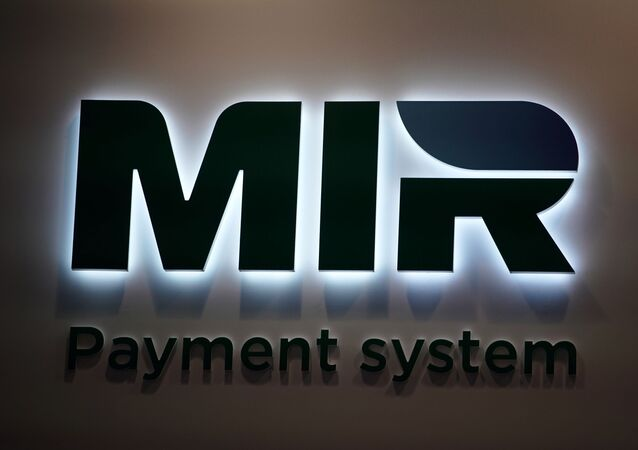 MIR national payment system