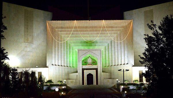 Supreme Court of Pakistan - Sputnik International