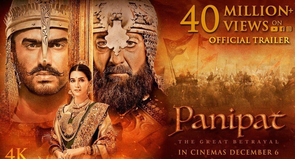 Panipat | Official Trailer