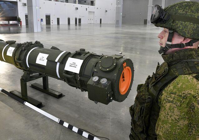 Russia INF Treaty