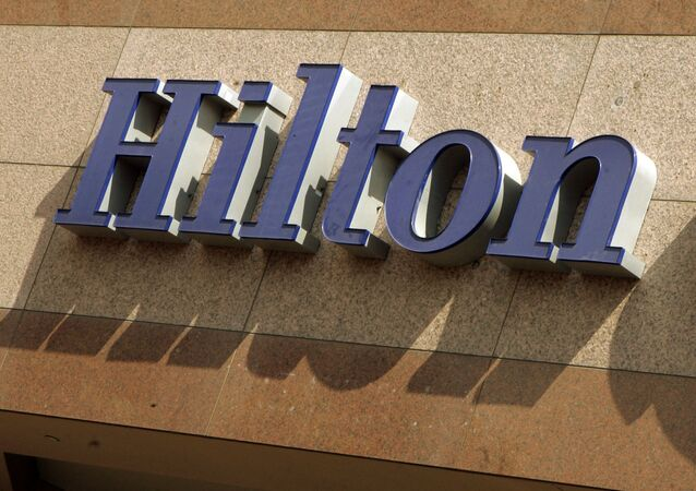 The Hilton corporate logo