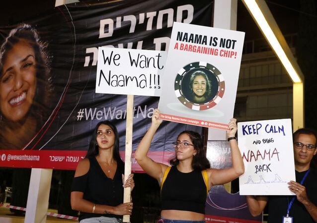 Israelis demonstrate on October 19, 2019 in the coastal city of Tel Aviv to support the case of Naama Issachar, a 26-year-old Israeli sentenced to seven-and-a-half years in jail by a Russian court on October 11.