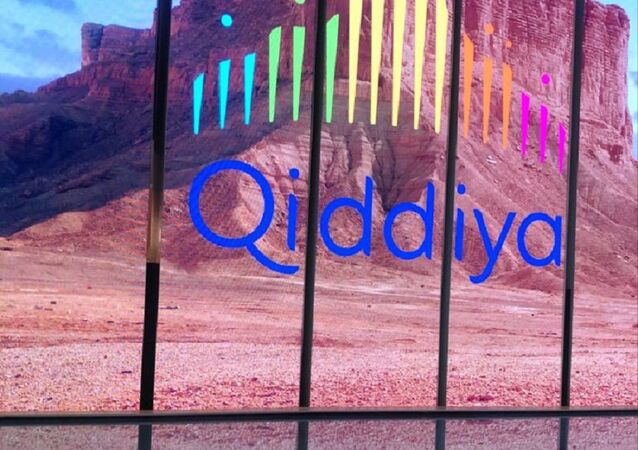 Logo of Qiddiya project