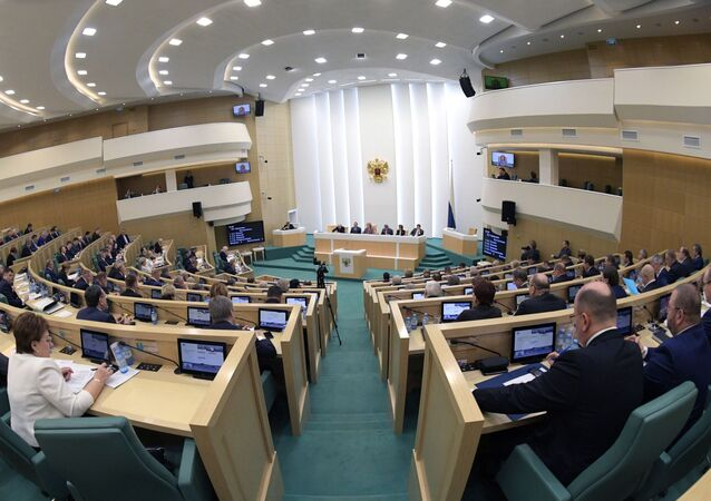 Meeting of the Federation Council of the Russian Federation concluding the autumn session