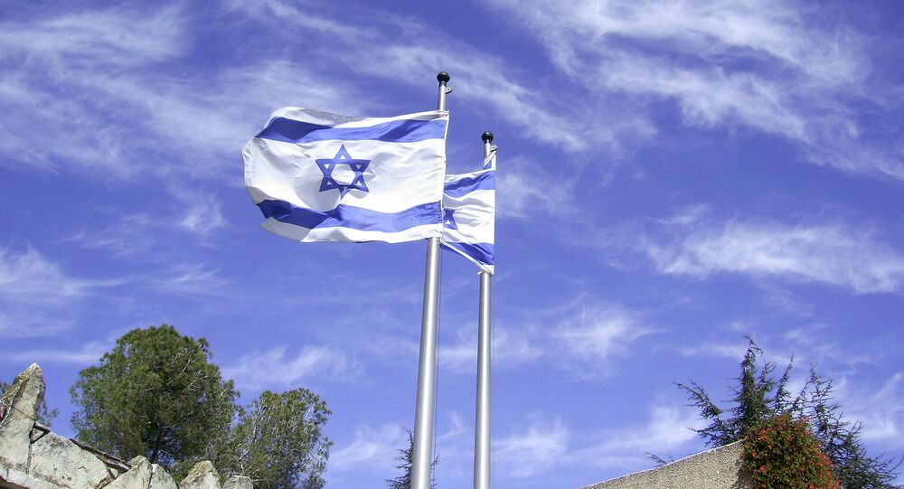 Israeli flag at Herzl Mount, Jerusalem