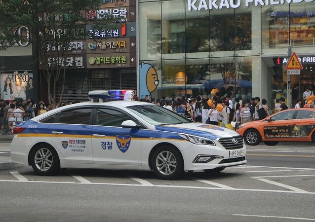 Republic Of Korea Police