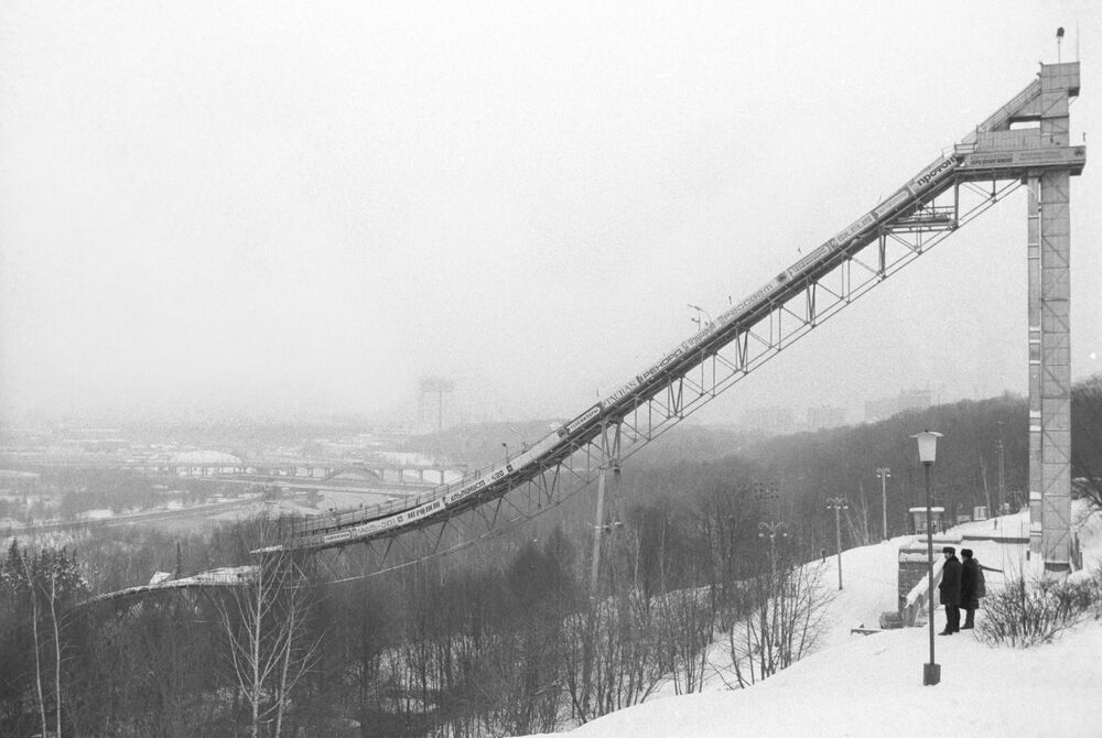 A 60-meter ski jump is set up in Sparrow Hills near Moscow State University, originally known as Lenin Hills
