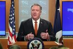 In this file photo taken on November 26, 2019, US Secretary of State Mike Pompeo speaks to the media in the briefing room at the State Department in Washington, DC.